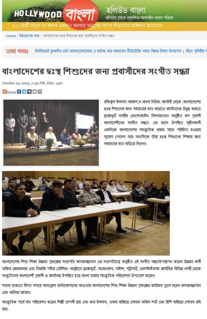 Bangladesh Child Education Development Project e.V. Frankfurt 2015