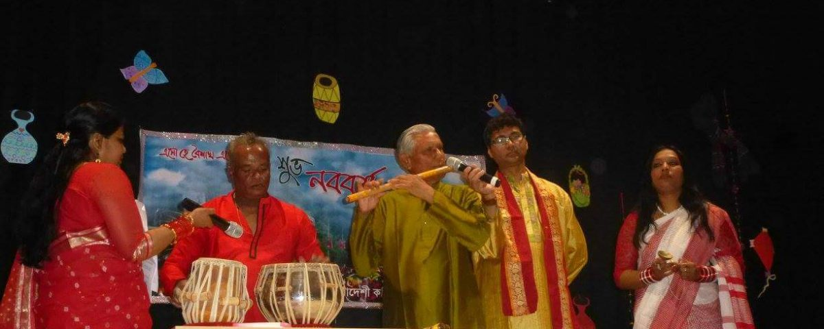 Bengali New Year Bad Canstattt 2016