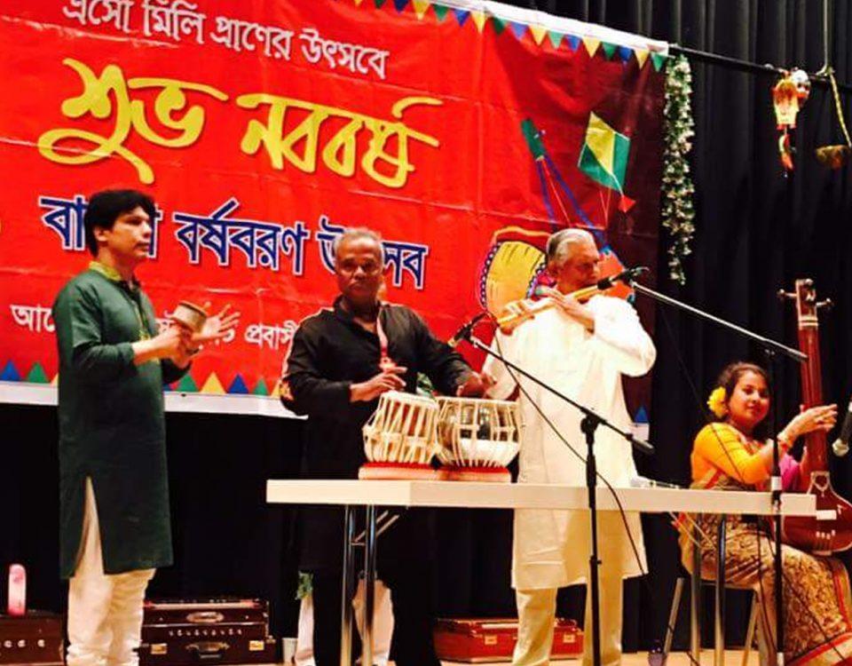 Bengali New Year Stuttgart 2016