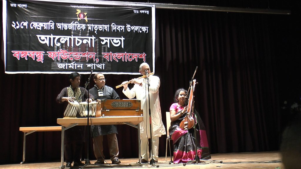 Celebration of International Bengali Language Movement - 21st February in Frankfurt, organised by Bangabandhu Foundation, Bangladesh German Branch