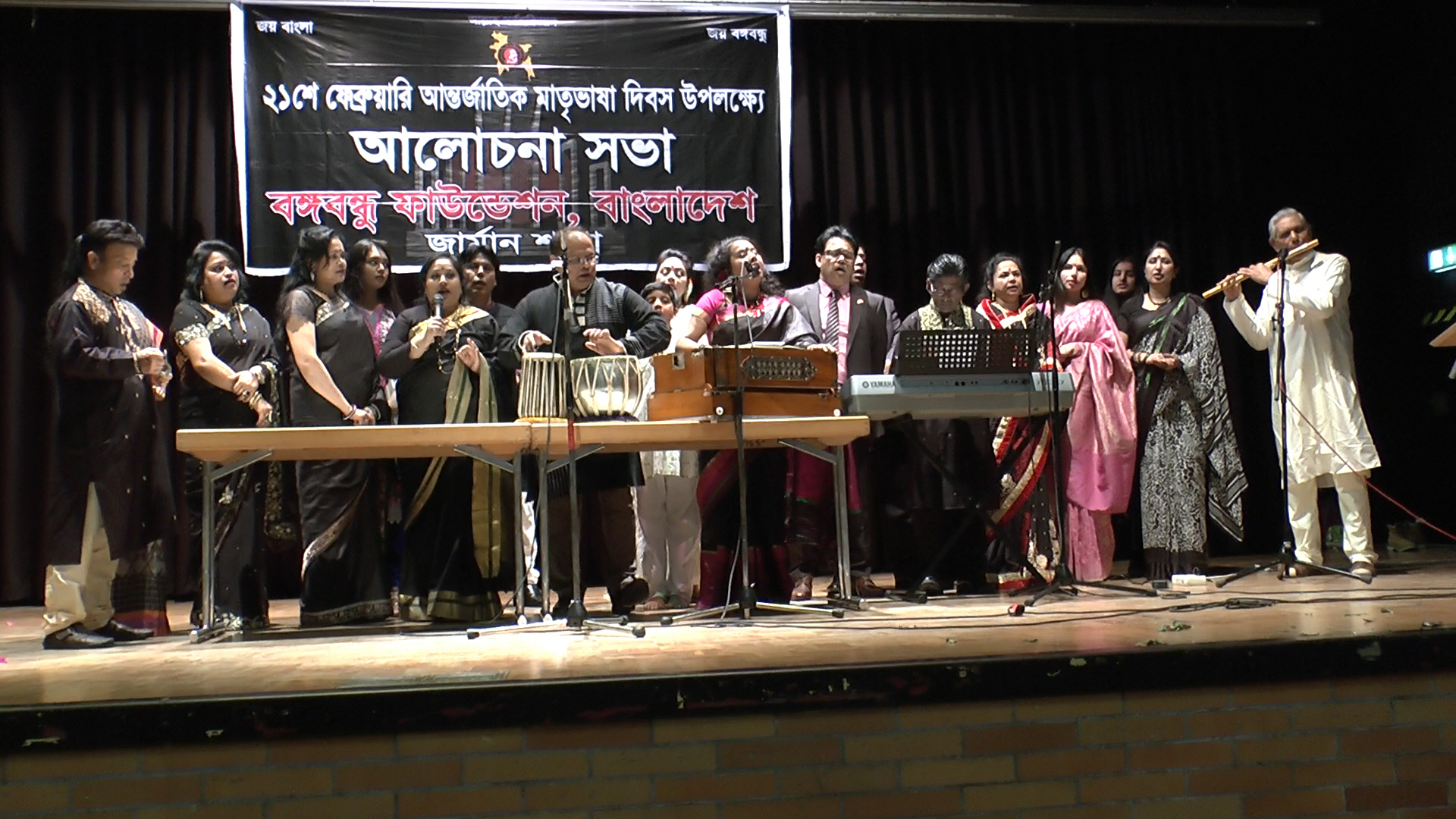 bengali language movement Language movement began in 1948 and reached its climax in the killing of 21 february 1952, and ended in the adoption of bangla as one of the state languages of pakistan the question as to what would be the state language of pakistan was raised immediately after its creation.
