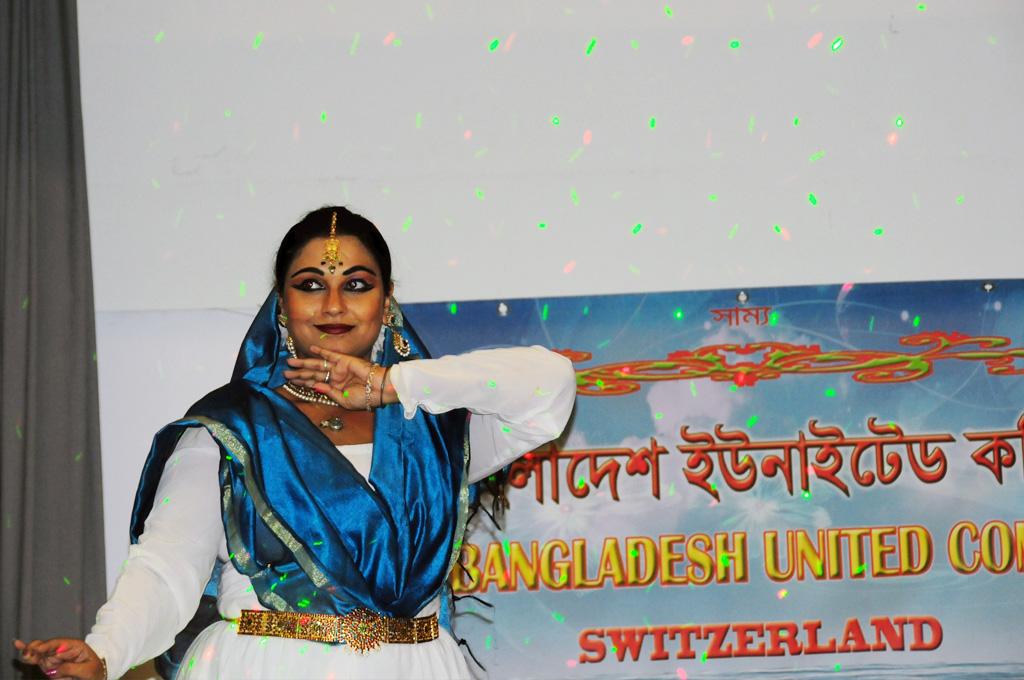 Performance in Swiss Bangla Comunity, Zurich Switzerland 2014